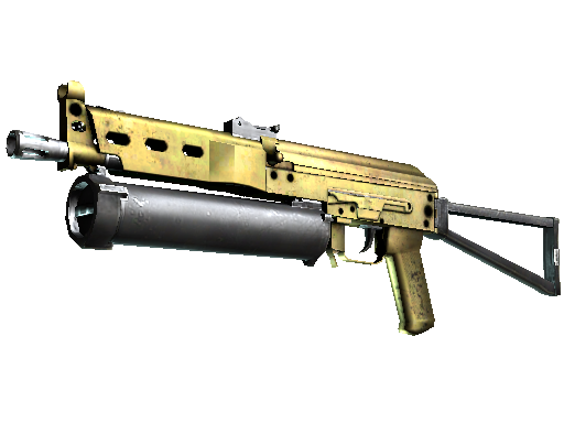 Souvenir PP-Bizon | Brass (Factory New)