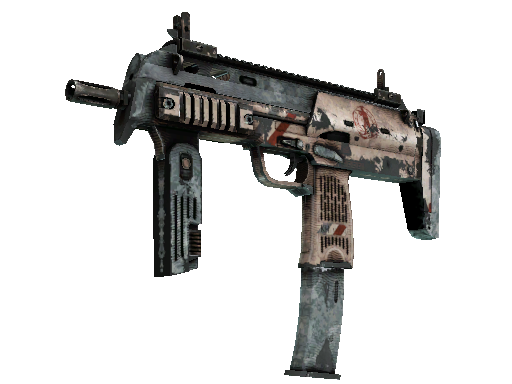 MP7 | Special Delivery (Well-Worn)