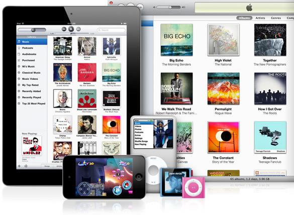 iTunes Gift Card $50 Screenshot 1