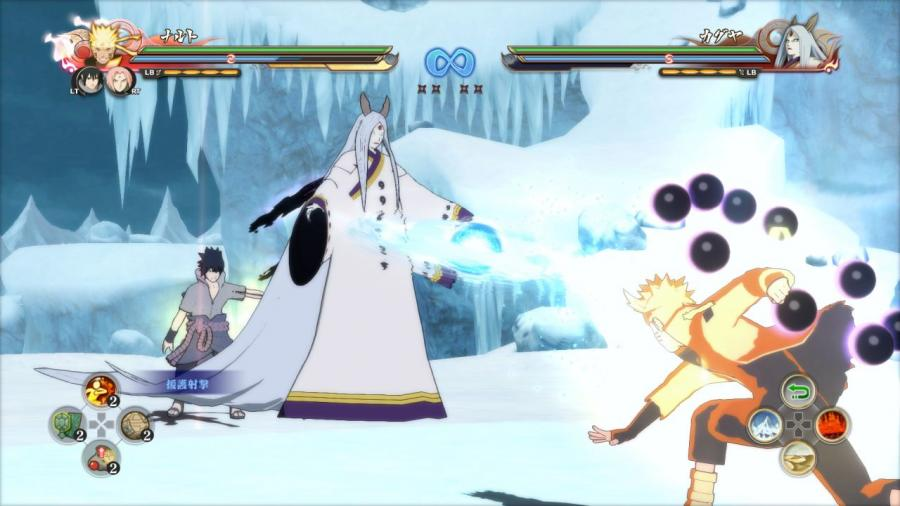 Naruto Shippuden Ultimate Ninja Storm 4 - Season Pass Screenshot 8
